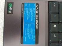 Ноутбук Sony vaio VGN-SZ4VRN/X