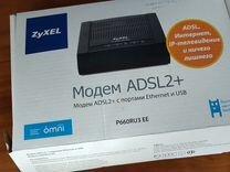 Adsl 2+ Zyxel новый