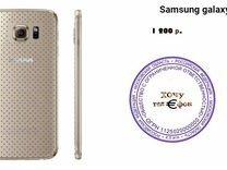 Samsung galaxy S7 протопленка