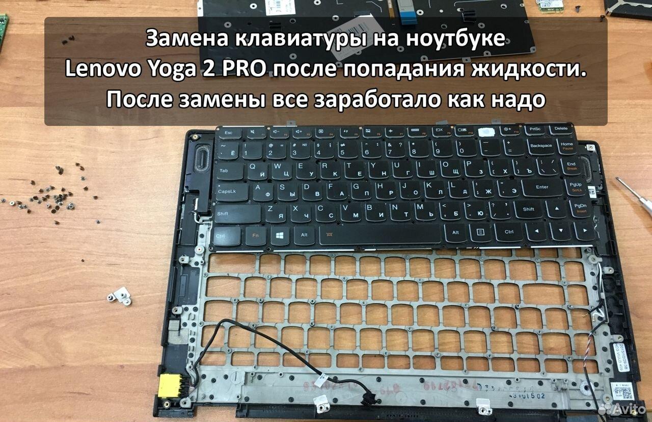 Ремонт Компьютеров Ремонт Ноутбуков На Дому. Прайс  89650358034 купить 7