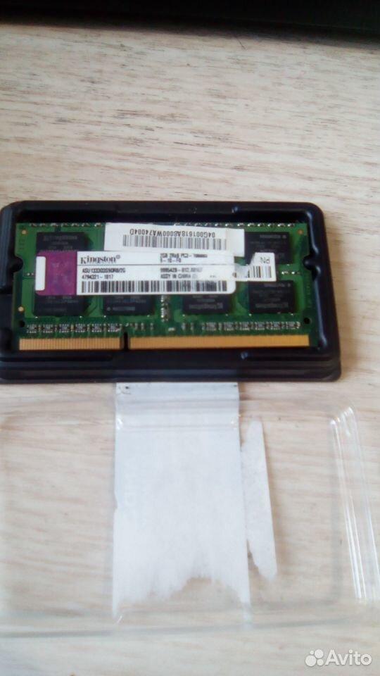 DDR 3 2гб обмен