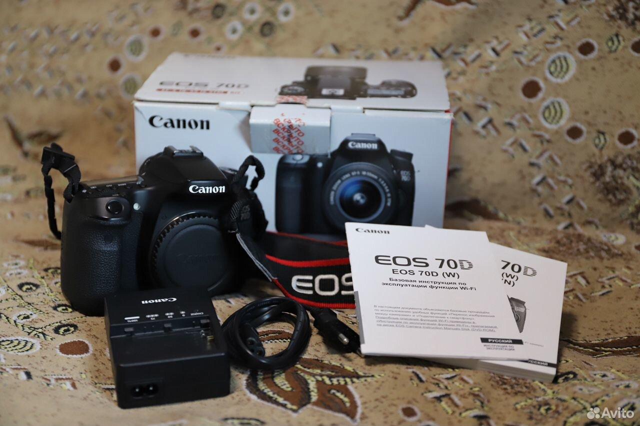 Продам canon 70D (body)  89995716629 купить 1