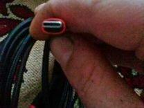 Шнур зарядки usb 3.0 type c