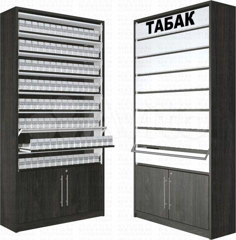 Купить шкаф для сигарета доставка табачных изделий в москве