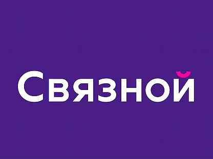 Работа в покровск работа для девушек в челябинске 16 лет