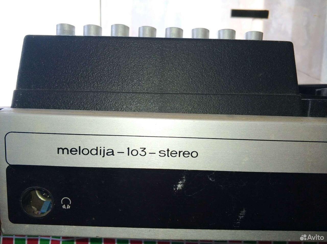 Мелодия 103 стерео  89616517635 купить 1