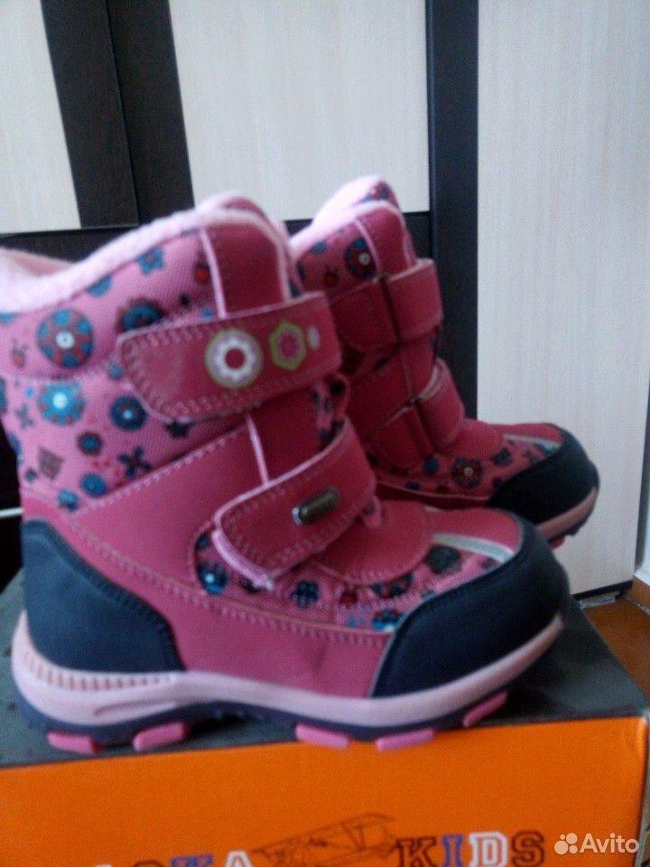 Ботинки  89297113631 купить 2