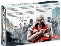 Dendy Assassin Creed 3000-in-1 (Денди)