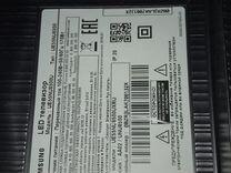 Телевизор SAMSUNG UE55NU8500U (врш)