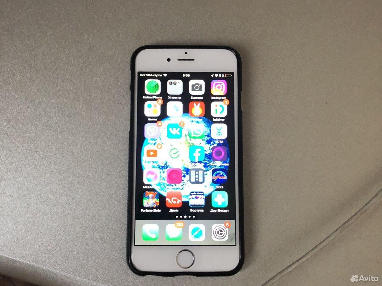 Телефон iPhone  89841075259 купить 1