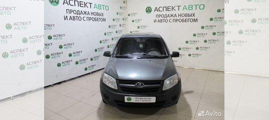 авто в кредит челябинская область