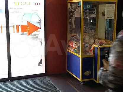 Игровые автоматы кран-машина б у обевления 2007-2008гг покер онлайн играть на реальные деньги в рублях на русском
