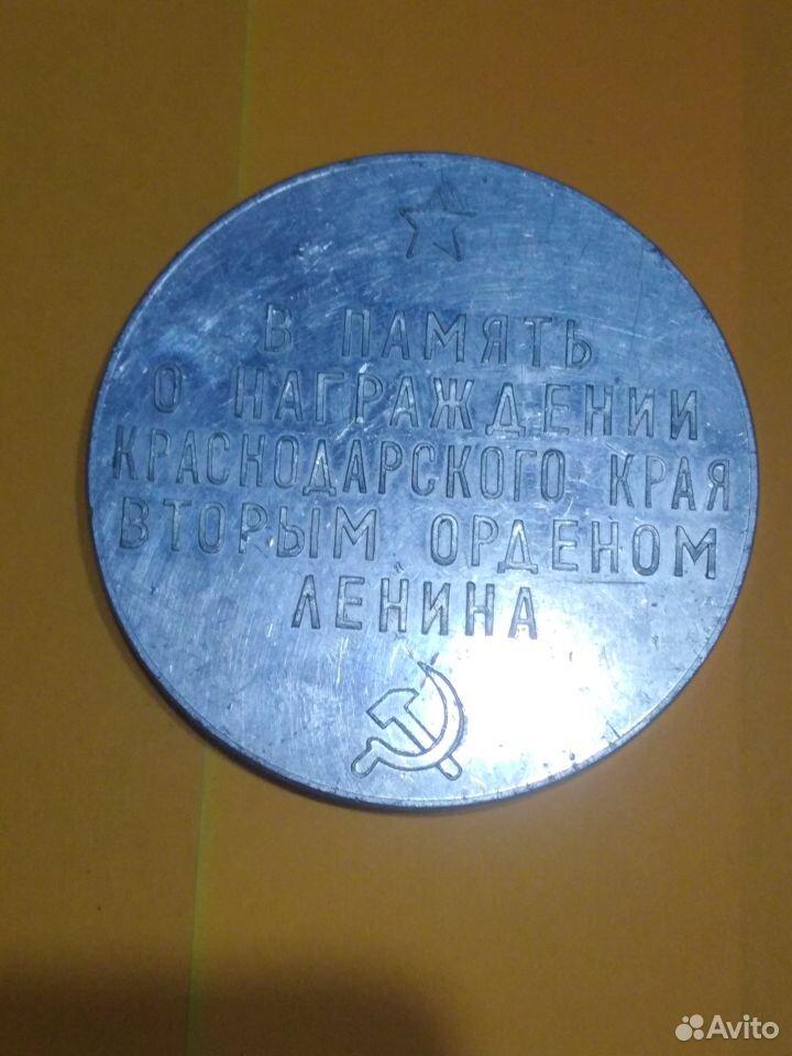 Памятная медаль  89183913006 купить 2