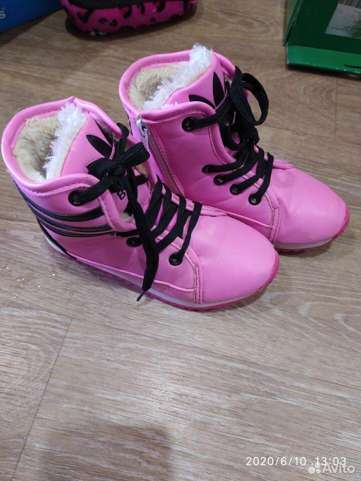 Ботинки  89009937451 купить 1