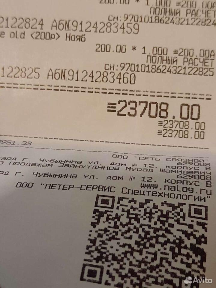 Samsung galaxy A51  89924021161 купить 2