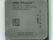 Четырехъядерный AMD Phenom X4 9650 Socket AM2+