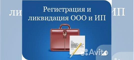 Госпошлина регистрации ип в кинешме представление отчетности в электронной форме по телекоммуникационным каналам связи