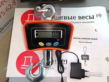 Весы крановые электронные Romitech 1000кг