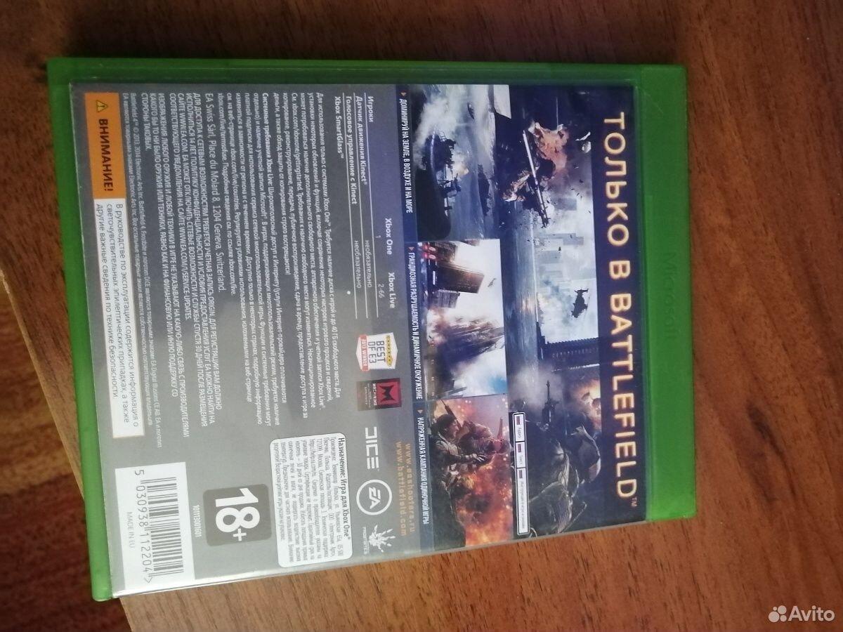 Discs on the Xbox one