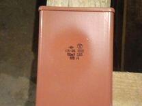 Конденсатор К75-40Б 100 мкф 1000 в