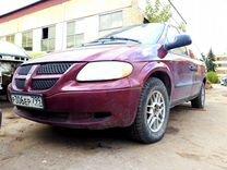 Додж караван передний бампер 2002 год