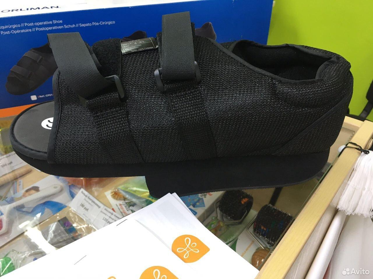 Туфля Барукка