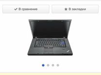 Thinkpad Lenovo t420