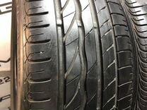 205 45 R16 Bridgestone