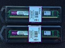 DDR2 800mhz 2gb (Новая)