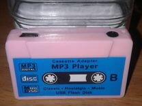 Мп3- плеер