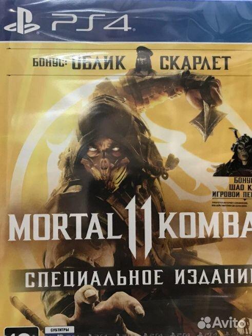 Mortal Kombat 11 Специальное издание для PS4