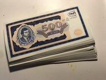 Билеты ммм 100 500