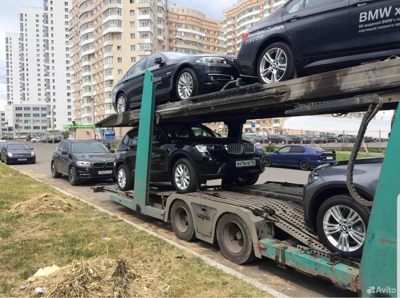 Автовоз  89683580000 купить 1