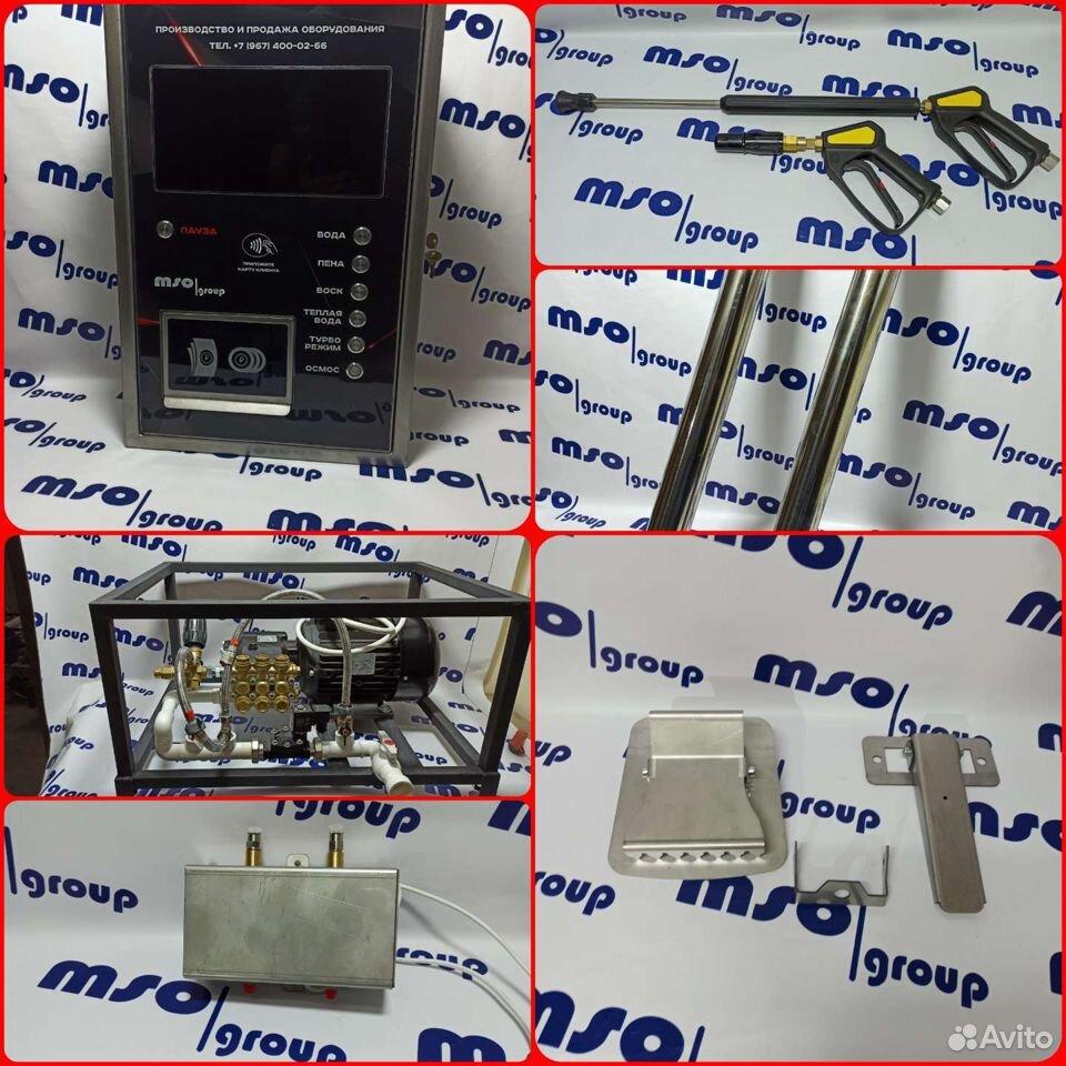 Оборудование для автомоек самообслуживания  89896543300 купить 9