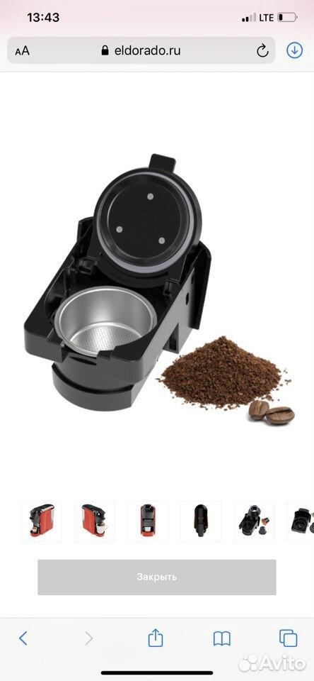 Кофе машина in house 3в1  89502295585 купить 3