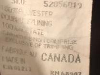 Костюм LeChateau Canada