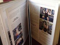 Книга Бодибилдинг Арнольда Шварценеггера — Книги и журналы в Геленджике