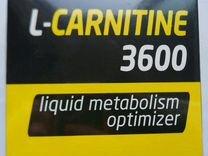 "Жиросжигатель L-Карнитин XXI Power ""3600"""