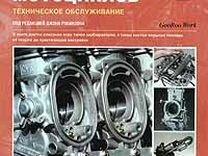 Топливные системы мотоциклов