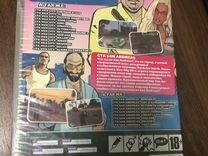 Сборник игр GTA