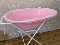 Подставка под ванну и ванна