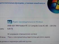 Игровой компьютер HP Pavilion 550-223ru
