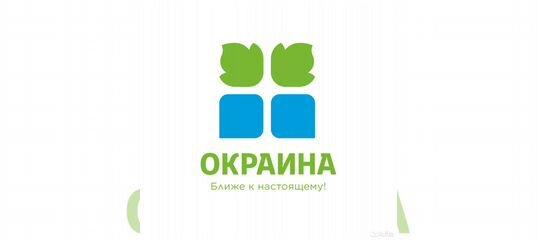 Вакансия Координатор отдела продаж в Мурманской области | Работа | Авито