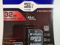Продаю MicroSD (sdhc) (флешка)