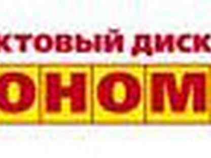 Работа онлайн нижнеудинск самая лучшая работа для девушек