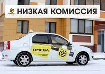 Водитель такси (Подработка)