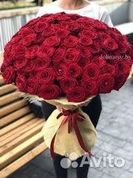 89377906688  Роза 101 роза доставка цветов букетов по Самаре цв