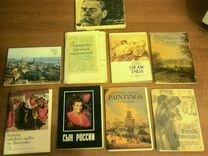 Советские открытки СССР и иностранные