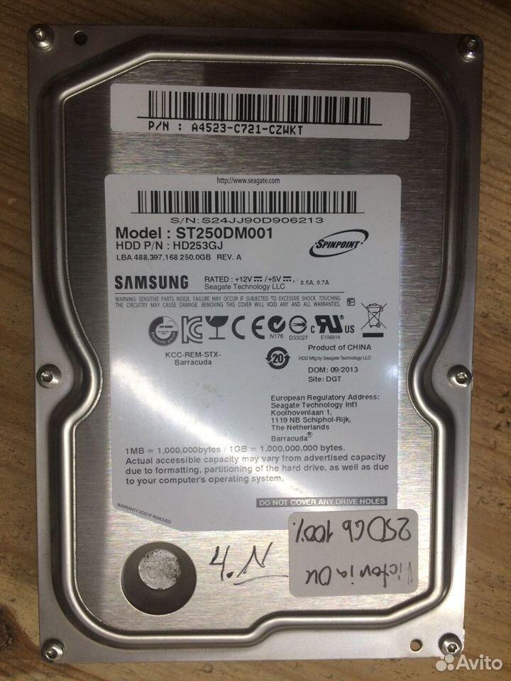 Жесткий диск 250Gb SATA Samsung