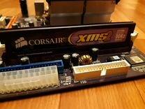 Комплект 3 ядра Phenom x3 2gb corsair